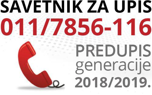 its-predupis-18-19