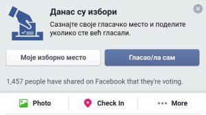 Slika 1. Facebook informacija o izborima u Republici Srbiji